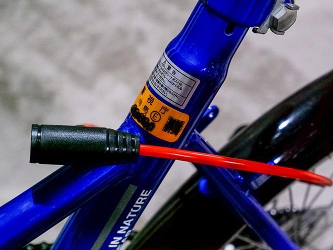 registriertes Fahrrad