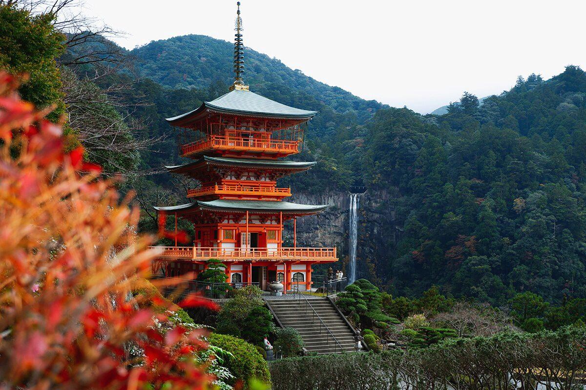 Der Kumano Kodo: Japanisches Pilgern leicht gemacht