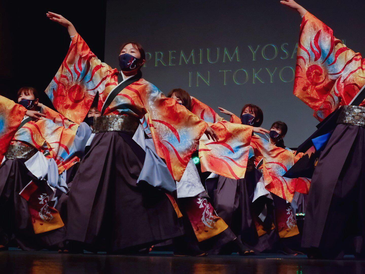 Yosakoi, die energiegeladene Tanztradition aus Kōchi