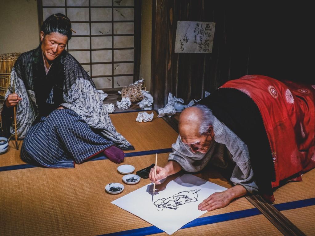 Sumida Hokusai