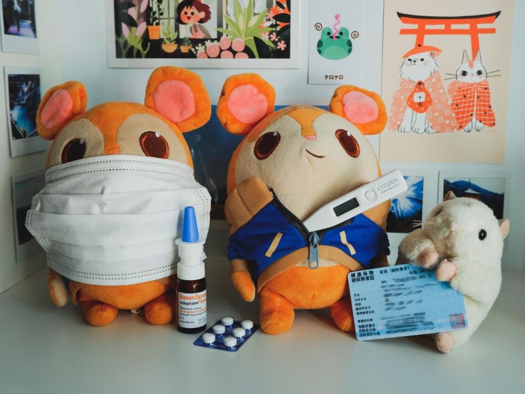 Arztbesuch & Krankenversicherung in Japan