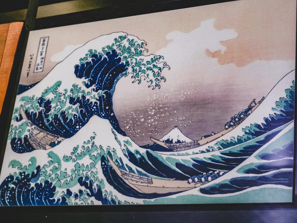 Das Hokusai Museum